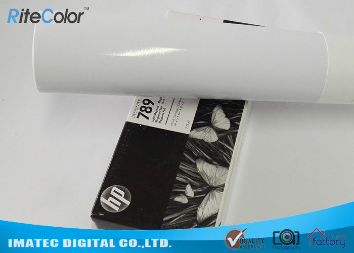 One Sided Cast Coating Self Adhesive Sticker Paper For Inkjet Printer Dye Ink