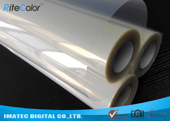 100 Micron PET Base Waterproof Transparency Inkjet Film for Screen Printing