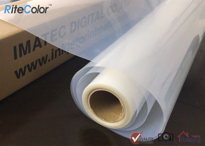 "100um WaterProof Inkjet Milky Transparency Silk Screen Printing Film 44"" x 100'"
